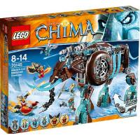 LEGO Chima - Maulas ismammut
