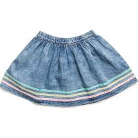 Enim Skirt