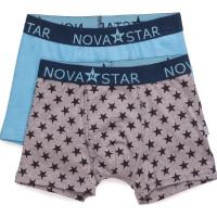 Star Boxer Shorts