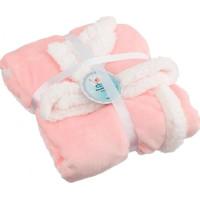 2B Baby Fleecefilt (Rosa)