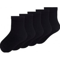 name it Strumpor 5-pack (Black)