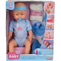 New Born Baby Äta-väta-docka (Pojke)